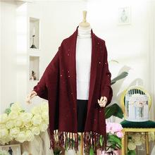 新款亮片圍巾披肩秋冬女士針織純色流蘇斗篷披風大碼寬松外套保暖