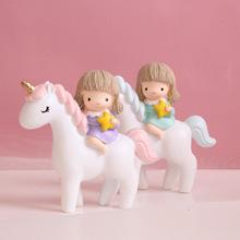 新款独角兽女孩生日蛋糕装饰摆件 小马可爱美少女心烘焙蛋糕摆件