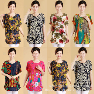 Summer export clothing middle-aged and elderly ice silk short-sleeved t-shirts