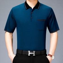 夏季桑蚕丝短袖T恤男士中老年爸爸装宽?#21830;?#24676;半袖真口袋冰丝上衣
