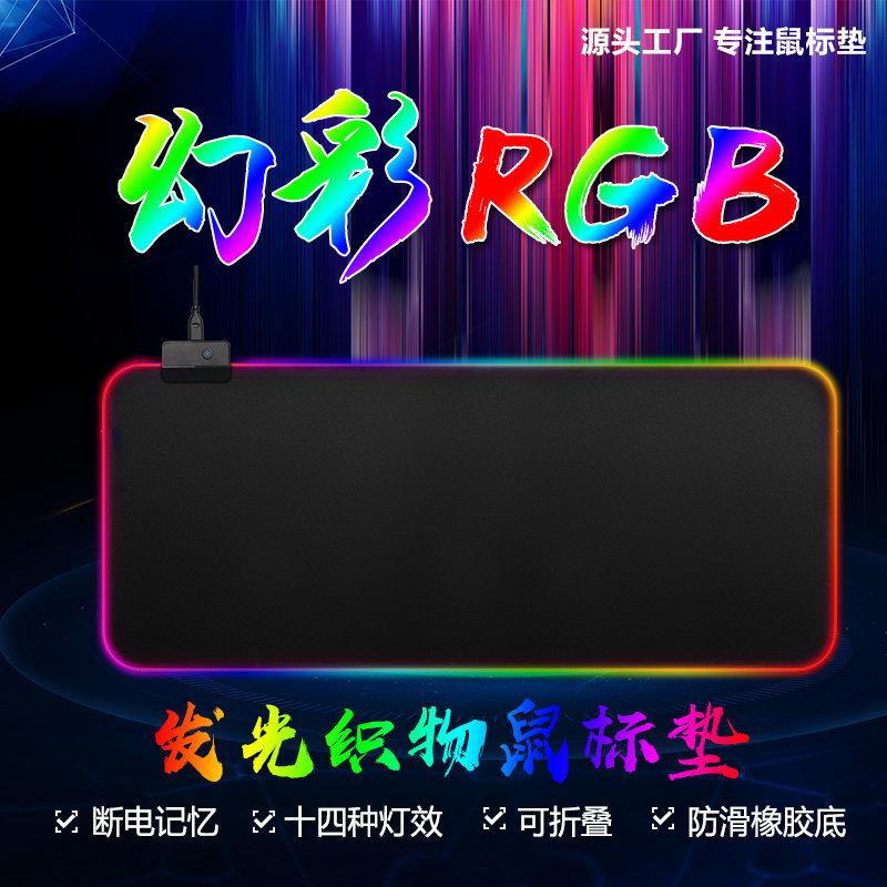 深圳市宏峰欣电子有限公司