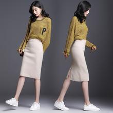 针织半身裙2019新款韩版中长版开叉一步裙弹力高腰包臀裙毛线裙