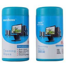 电脑清洁湿巾 数码清洁用品抽取擦拭纸 88抽屏幕清洁湿巾