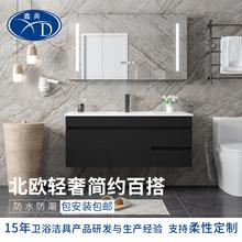 鑫典風格款廠家直銷浴柜現代簡約免漆實木浴室柜掛墻式定制浴室柜