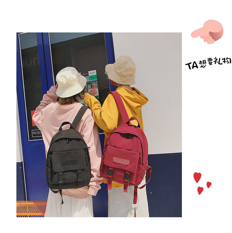 Other Backpack Harajuku personality zip lock letter backpack female HX190413117294