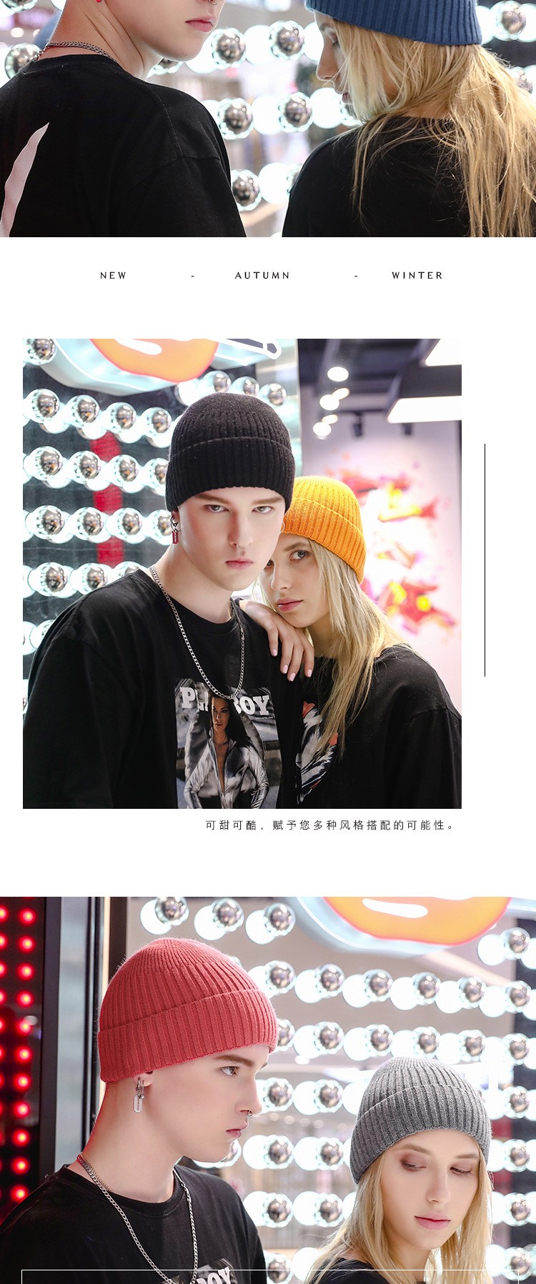 Fashion street personality solid color hip hop cold hat NHXO156187