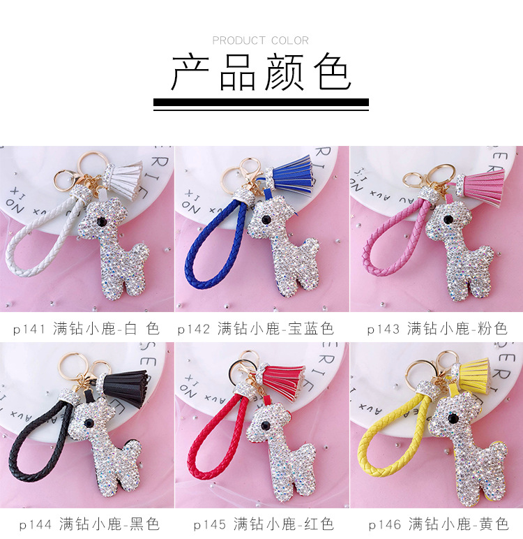 Leather Korea Animal key chain  (1)  Fashion Jewelry NHBM0704-1