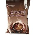 爱啡仕原味速溶咖啡粉袋装1000克三合一咖啡机商用蓝山即溶提神