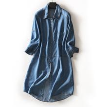 2019夏季新款韓版口袋牛仔天絲襯衫裙女式牛仔連衣裙批發R3-Q8200