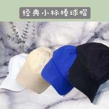 H0304 mlb 纯原 帽子N字母棒球帽小标刺绣一件代发包邮weixin看图