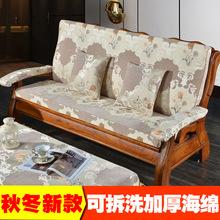 木质木头沙发?#30340;?#28023;绵老式垫带靠背布艺?#21442;?#33457;卉防滑三人座简约现