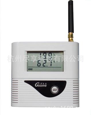 厂家批发无线温度记录仪带探头 GST-WS20无线温湿度采集器