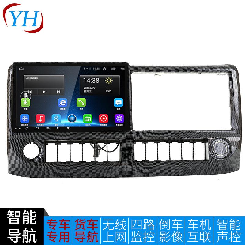 奥铃货运车载倒车影像多媒体功放一体导航仪安卓GPS智能行车系统