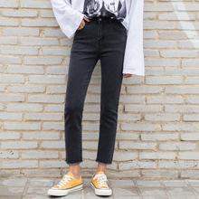 2019新款韩版灰色高腰毛边直筒牛仔裤女九分裤显瘦小直筒裤潮加绒