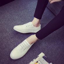 白色鞋純白色男鞋學生白色帆布鞋男士球鞋休閑運動鞋小白鞋板鞋