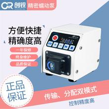 创锐微型蠕动泵高精度蠕动泵恒流泵 计量泵 微量滴定蠕动泵BW100