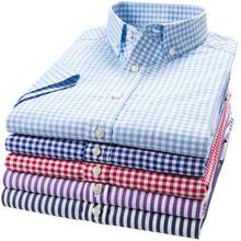 2019夏季新款青年男士纯棉小格子短袖衬衫时?#34892;?#38386;全棉衬衣批发