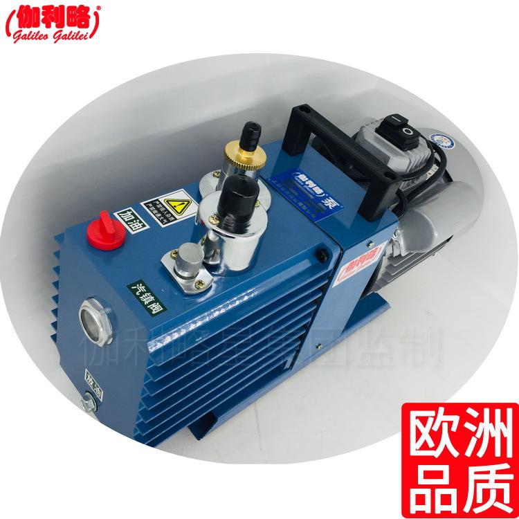 超小型便携式超微型变容采购厂家包装机?#19981;?#26059;片北京真空泵 略捌