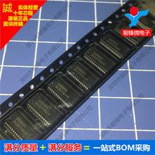 诚信供应 BQ2060A-E619DBQR BQ2060A SSOP28 保证原装