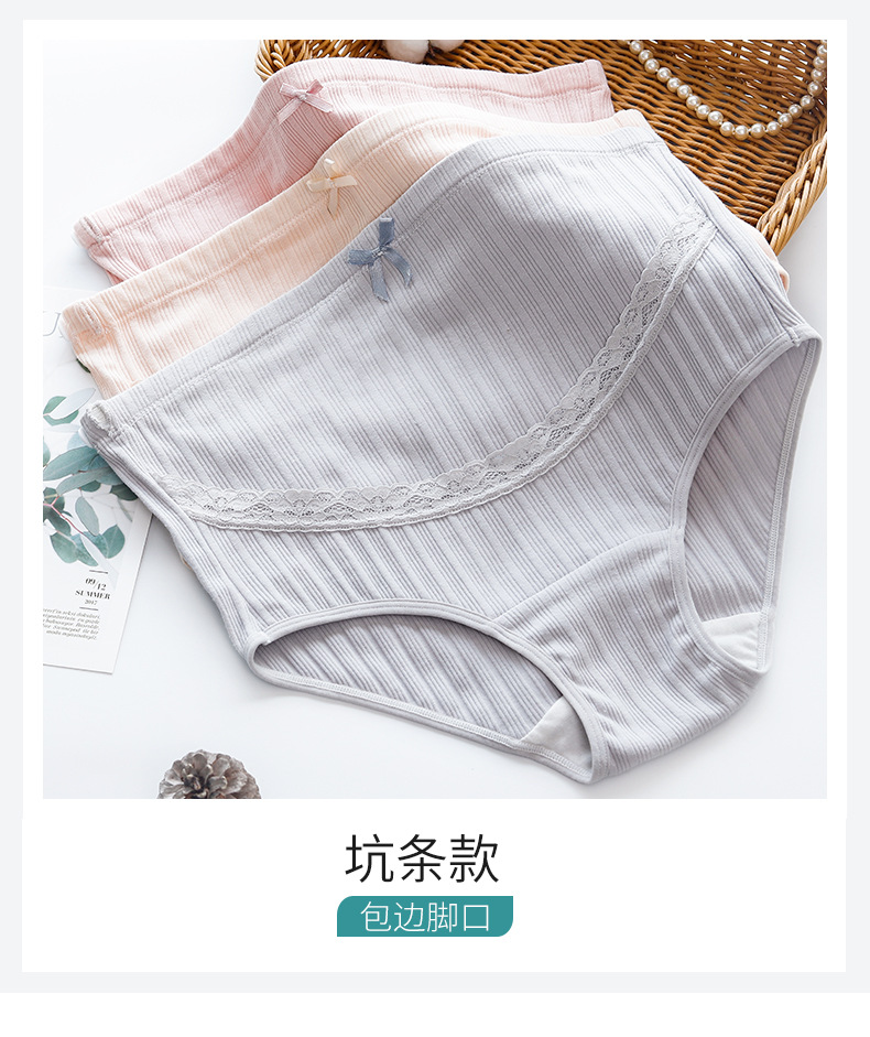 Pregnant  pure cotton breathable high waist belly  women's underwear NHXF284654