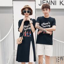 2019年夏季情侣装夏-韩国范宽松连女裙&潮男短袖T恤 961#