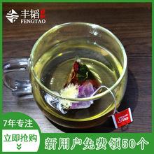 5.8*7尼龙茶包茶袋茶叶包装过滤泡茶煲汤煎药中药调料包袋一次性