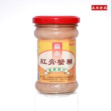 批發海鮮食品紅膏蟹糊 蟹糊梭子蟹 水產海產品酒店專用即食紅膏蟹