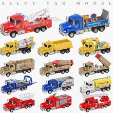 17款合金工程車 美式消防軍事救援運輸模型聲光 21CM兒童小孩玩具