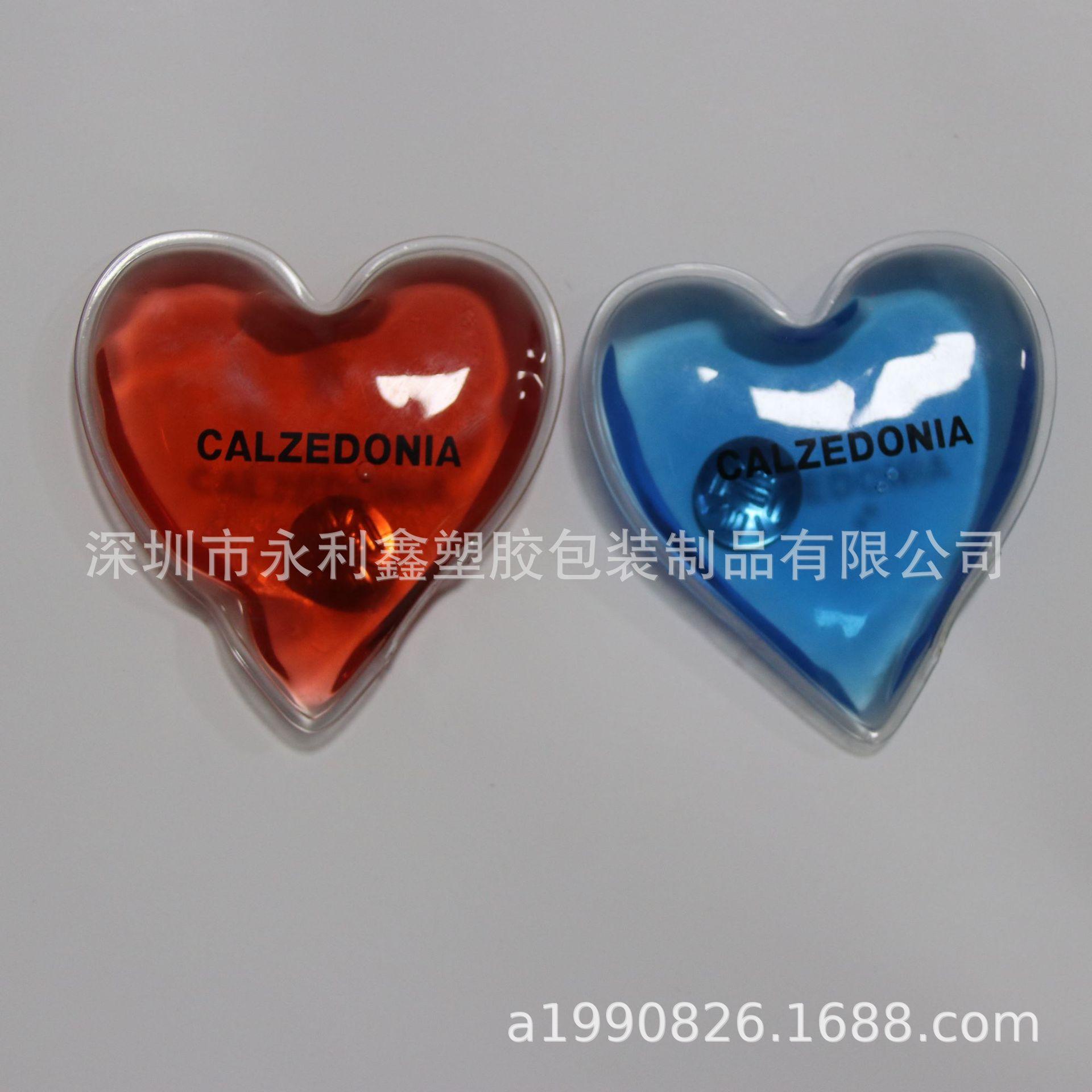 迷你铁片热袋 PVC热宝 暖手宝可定制任何图案 深圳源头厂家
