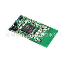 XS3868 藍牙立體聲音頻模塊主控芯片OVC3860 藍牙模塊模組