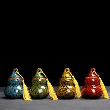 迷你茶叶罐陶瓷窑变葫芦小号随身香粉药丸罐许愿瓶甘草云南藏药瓶