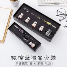 璀璨彩色漸變色星空透明中國風墨水清新水晶筆鋼筆玻璃筆蘸水筆
