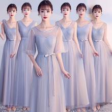伴娘服2018新款秋冬季长款灰色姐妹团韩版显瘦婚礼宴会女晚礼服裙