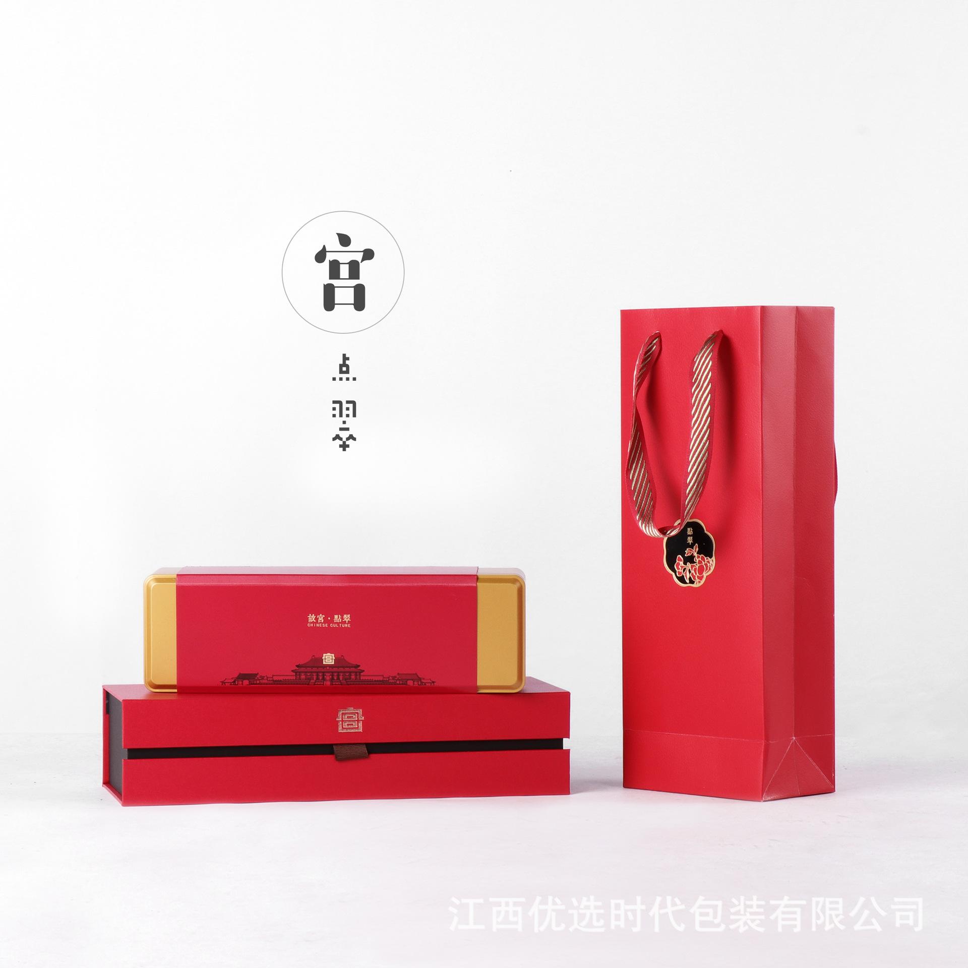 茶叶罐礼盒小号泡袋包装便携随身密封不锈钢防潮迷你茶罐容器盒