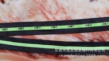 单车骑行服用硅胶松紧带 矽胶止滑带 1寸橡根橡筋带 防滑织带