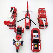 凯裕合金版合体消防变形玩具组合金刚警车直升机云梯男孩礼物模型