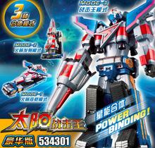奧迪雙鉆宇宙創擊王巨神戰擊隊2太陽戰擊王變形合體機器人玩具