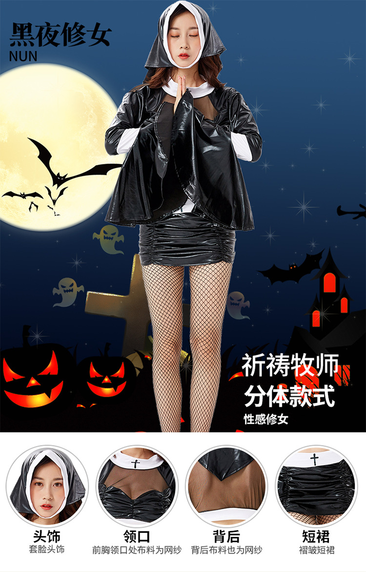 Halloween party party black patent leather female priest costume NHFE155302