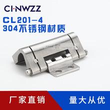 304不銹鋼材質CL201-4系列工業柜鉸鏈電柜門合頁工業配電柜門鉸鏈
