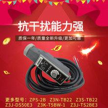 台湾富台KS-C2G光电开关 色标传感器 KONTEC富台光电眼 全新