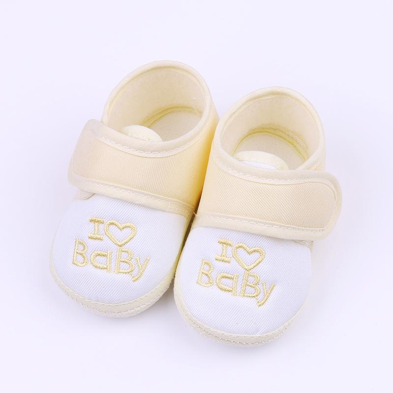 Yellow (baby love)