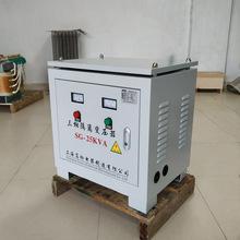 三相隔离变压器SG-25KVA输入380V400V输出200V设备控制干式变压器