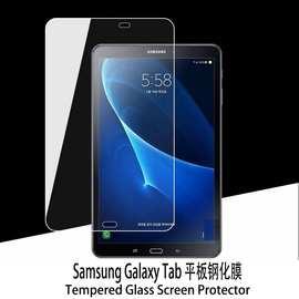 三星Galaxy T810 TAB S2 9.7寸平板钢化膜玻璃高清防刮保护贴膜