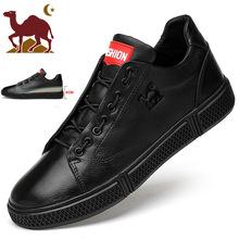东方骆驼冬季加绒保暖棉鞋 男式板鞋 真皮休闲男鞋 隐形内增高4cm