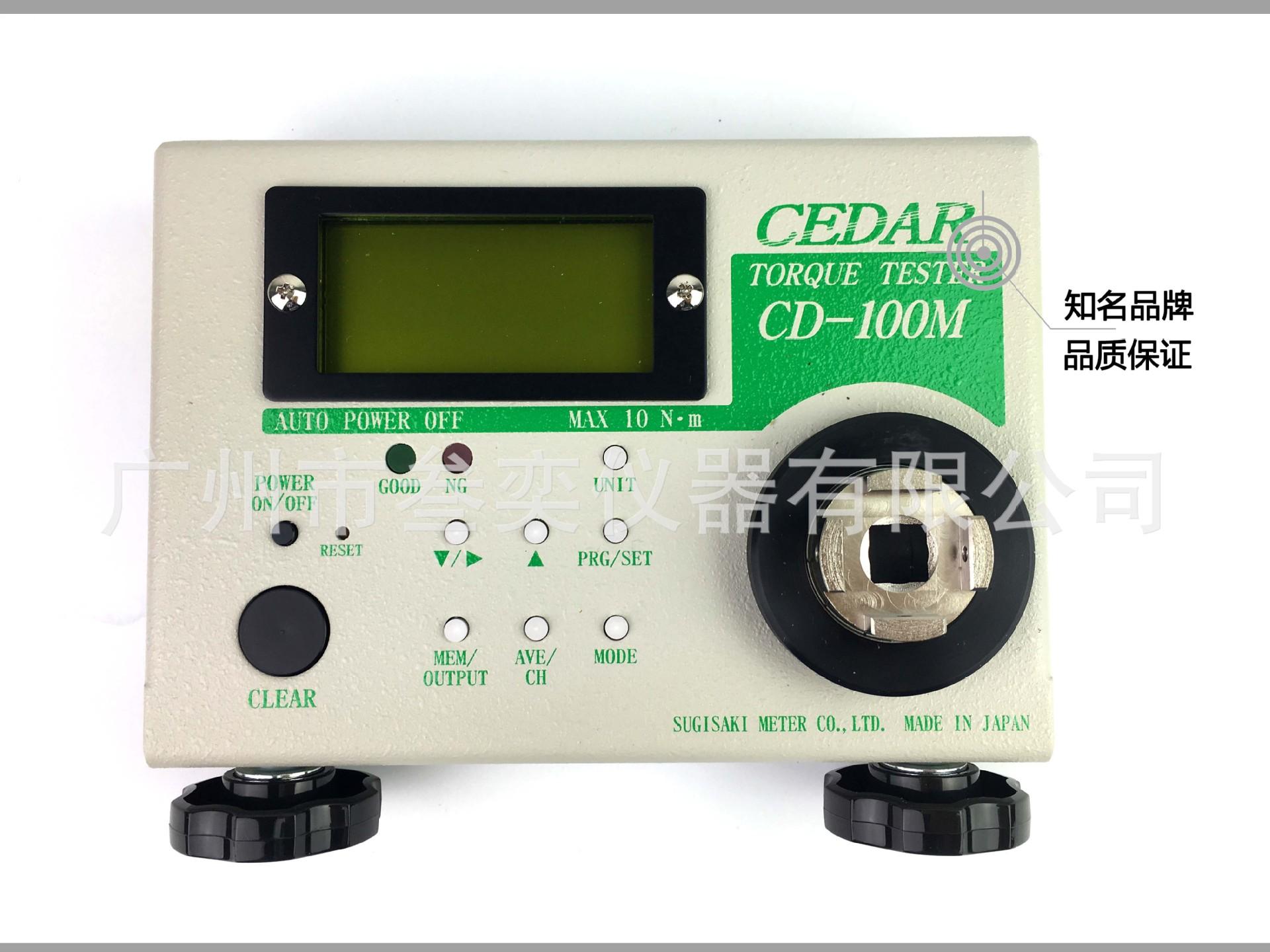 CEDAR3