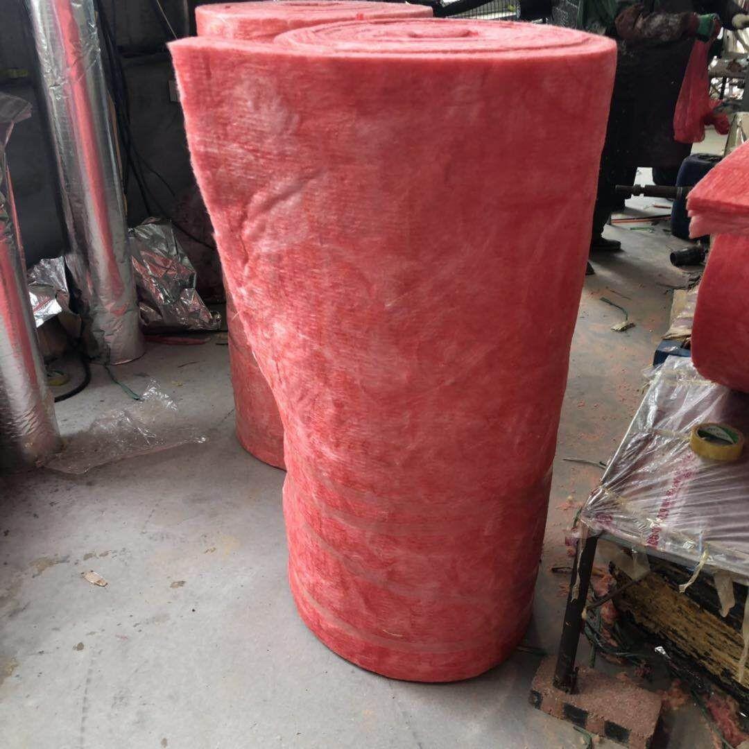 红色玻璃棉 保温 防火 耐高温 离心玻璃棉 彩色保温棉厂家 玻璃棉