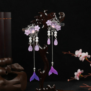 chinese hanfu hair accessory for girls Chinese Hanfu costume headdress with Mermaid and ancient hairpin and ancient accessories