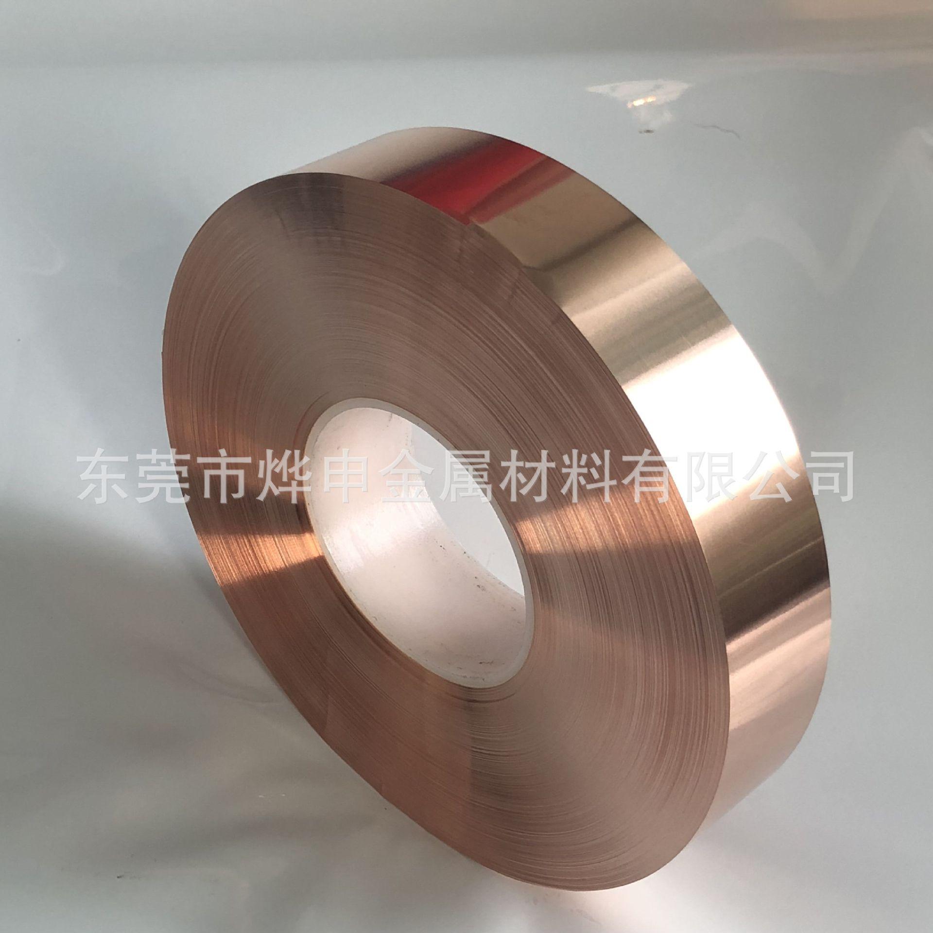 紫铜箔0.03*200 0.05*200mm 紫铜带0.01*200 0.08*200mm 拆散零卖