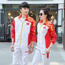 907运动员国家队运动服武术体育女男中国队服运动会开幕式衣服22D