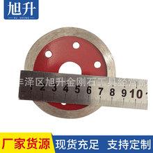 石材雕刻工具 刻字小锯片8厘米8公分 80毫米金刚石锯片切割片
